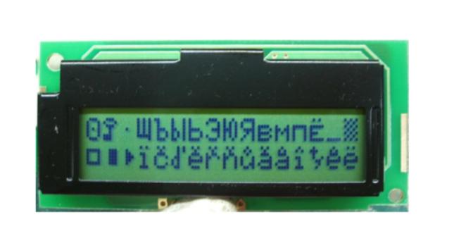 Optoelectronic Device